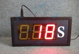 led计数器电子看板显示屏生产计数看板