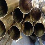 供应铜管 H62铜管 厚壁黄铜管 大口径黄铜管