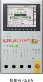 KEBA i1070科霸电脑显示屏