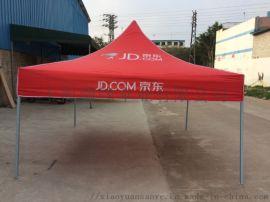 大型企业集团宣传用户外广告折叠帐篷生产商、广告帐篷生产厂家