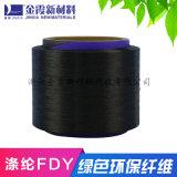 金霞化纤150d48F涤纶色丝纺织/织带用丝
