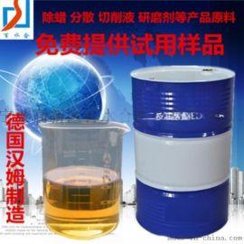 用   油酸酯EDO-86做出來的除油劑好用嗎