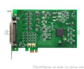 PCIe5621-多功能数据采集卡