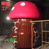 武汉玻璃钢蘑菇房南瓜屋小房子玻璃钢雕塑厂家