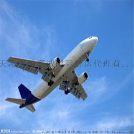 天津空运 天津机场报关 天津机场进口