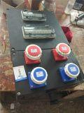 防爆檢修電源插座箱製造商