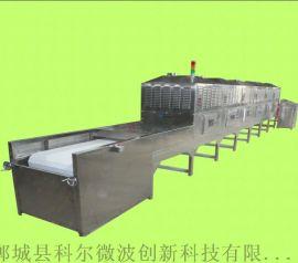 大豆隧道式微波加热干燥烘干杀菌机设备