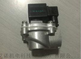 乔克JORC电磁除尘脉冲阀JMF-Z-25-40S