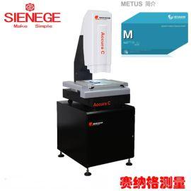 零部件测量accurac二次元影像测量仪无锡