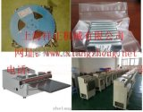 上海PCB真空包装机厂家,PCB真空包装机
