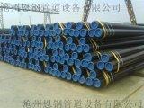 JIS标准钢管、日标无缝钢管现货供应