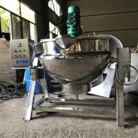 供应导热油夹层锅 炒酱料炒菜夹层锅