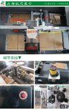 深圳低台型款纸箱打包机珠海自动捆扎机设备厂