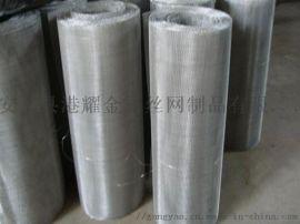 316l不锈钢丝 316不锈钢丝 医用不锈钢丝