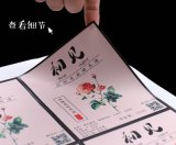 台州彩色透明不干胶印刷价格 丽水不干胶贴纸厂家