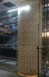 湘潭包柱铝板 包柱铝板品牌 穿孔透光铝板包柱