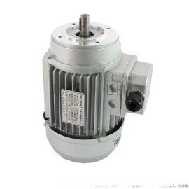 三相铝壳电动机YS8012B14 0.75KW