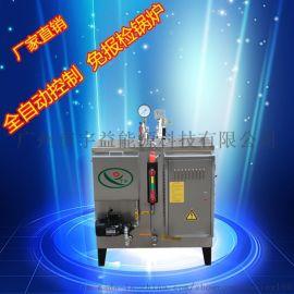 宇益108KW电锅炉150公斤电热蒸汽发生器