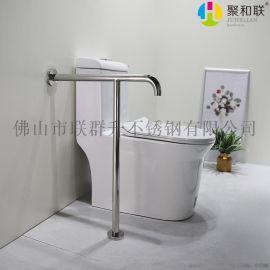 厂家直销304不锈钢小便斗扶手 残疾人无障碍扶手 卫浴马桶扶手