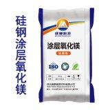 硅钢级专用氧化镁 镁神厂家直销 工业级氧化镁