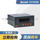 ARD2-5/J電動機保護器帶報警功能