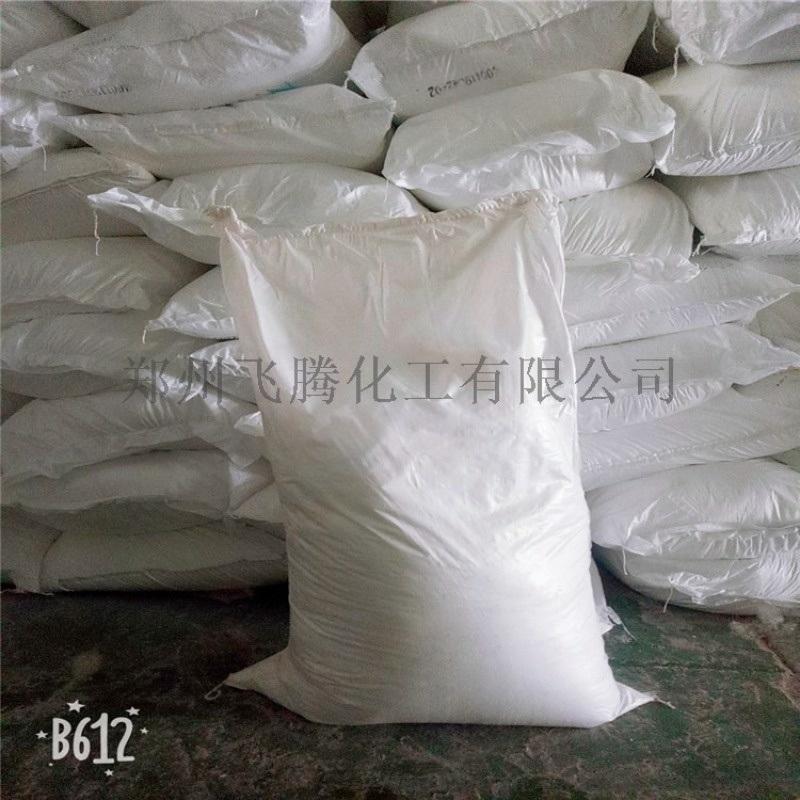 厂家直销建筑胶粉 免熬建筑胶水原料 代替聚乙烯醇