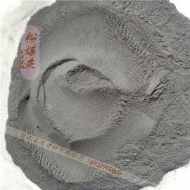 粉煤灰 混凝土填料 一级电厂粉煤灰