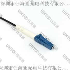 LC跳线、塑料光纤LC跳线