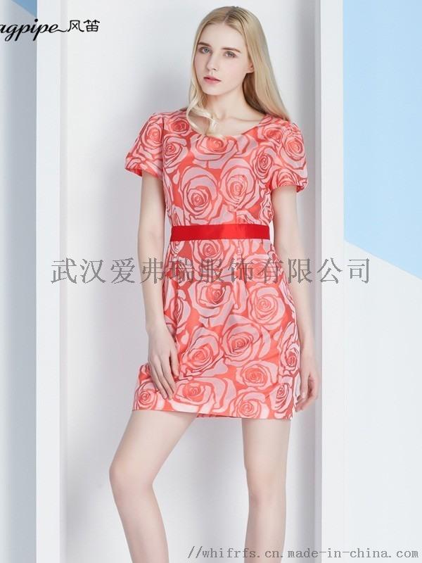 品牌服装进货价是几折【现货】VERNA品牌连衣裙