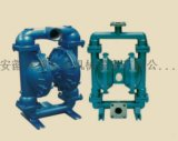 QBY系类气动隔膜泵