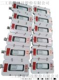 304不鏽鋼紅外光柵抗腐蝕防爆殼體探測器