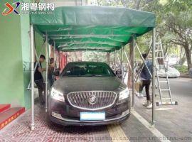 移动推拉篷遮雨棚伸缩帐篷厂家汽车雨篷