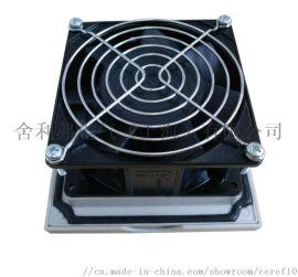 CF3100风扇及过滤器