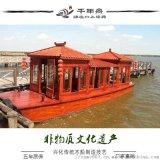 8米小画舫房船水上木船屋一居室配套齐全