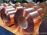 高弹力C5210磷青铜带报价,0.35mm全硬磷铜带,上海C5191弹簧磷铜片