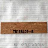 特价仿实木木纹砖150*800客厅地板砖 高档实木仿古砖直销