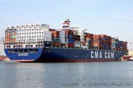 日本海运,东莞到日本海运散货整柜