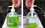 舒肤佳洗手液配方技术,润肤护手洗手液制作方法,杀菌洗手液生产视频,万隆科技化工,助您创业成功。
