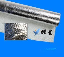 输油管包扎布 铝箔布 玻纤铝箔布 铝箔复合玻纤布