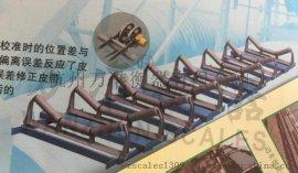万准WK带打印悬浮式电子皮带秤