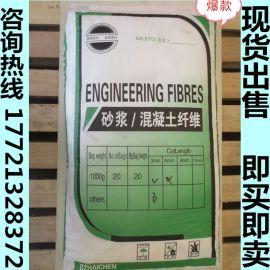聚丙烯短纤维3-19MM