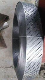 廠家直銷鍍鋅衝孔卷帶打孔鋼帶衝孔板條