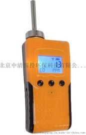 MIC-800-H2S便携式硫化氢检测仪,泵吸式硫化氢浓度检测仪