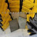供應美國肯納鎢鋼各類薄片衝壓硬質合金 CD750進口高抗磨抗震鎢鋼