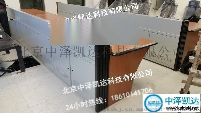 北京中泽凯达ZZ-K15控制台高品质低价位值得拥有