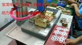 大功率动力锂电池组宝龙自动点焊机
