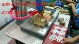 大功率動力鋰電池組寶龍自動點焊機