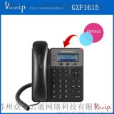 GXP1615潮流网络基础款含POE IP话机