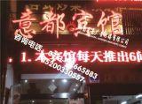 湘潭户外广告 湘潭led户外广告屏 湘潭户外广告传媒