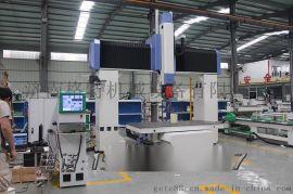 格特五轴加工中心 三轴加工中心 小型五轴加工中心 三轴数控加工中心
